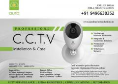 AURA - Home Office CCTV Home CCTV-Changanacherry-Chengannur-Tripunithura-Kakkanad-Edappally-Palariva
