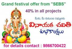 "get 40% offer on any project from ""sebs"""