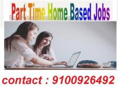 Gain extra money by doing part time job at your home