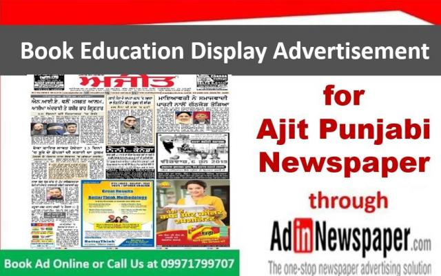 Ajit Punjabi Education Display Advertisement Amritsar