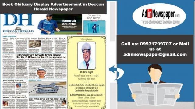 Deccan Herald Obituary Display Advertisement