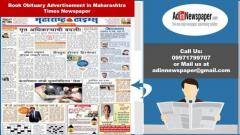 Maharashtra Times Obituary Display Advertisement