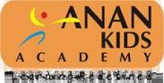 Senior Secondary Schools in Coimbatore - anankidsacademy.com