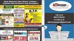 Education Advertisement in Newspaper