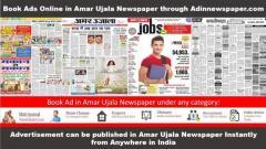 Amar Ujala Ad Booking for Delhi