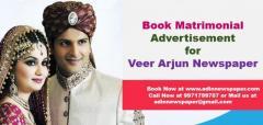 Veer Arjun Matrimonial Classified Advertisement