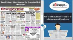 Obituary Display Ads in Hindustan Hindi Newspaper