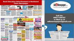 Education Ads in Navbharat Times Newspaper
