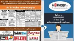 Tender Notice Ad in Newspaper