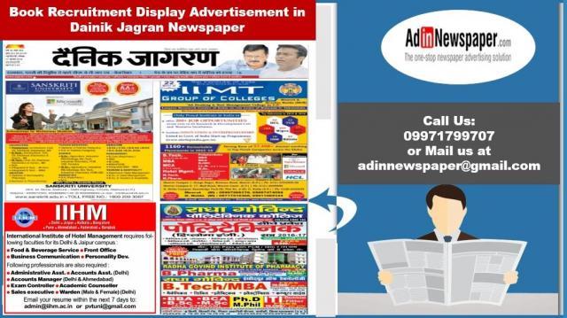Dainik Jagran Recruitment Display Ad Booking Online