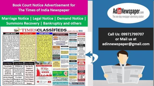 Court Notice Advertisement in Newspaper