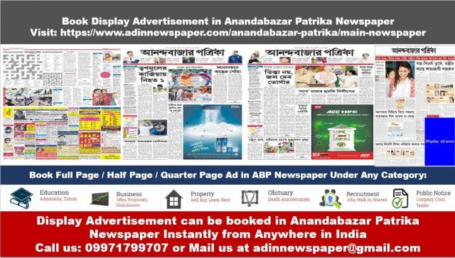 Anandabazar Patrika Display Ad Booking Online