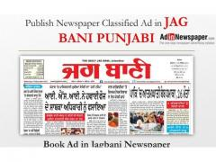 Jagbani Classified Advertisement through Online