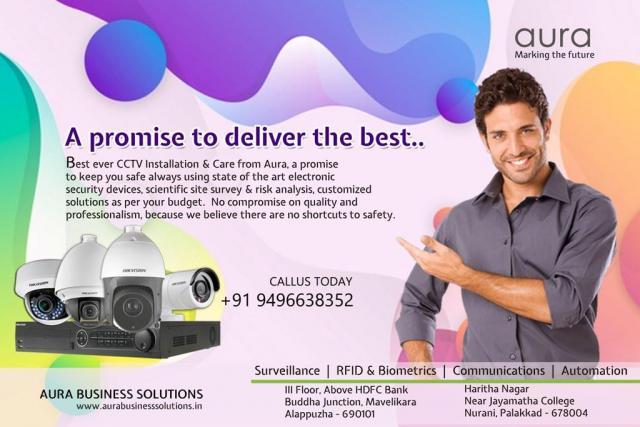CCTV Installation Haripad - Top CCTV Installation Service in Haripad