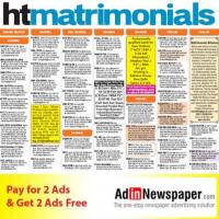 Hindustan Times Matrimonial Classified Advertisement