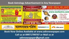 Astrology Newspaper Ad Booking Online