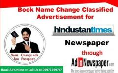 Hindustan Times Name Change Advertisement