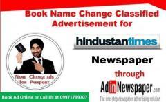 Hindustan Times Name Change Advertisement