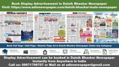Dainik Bhaskar Display Advertisement through online