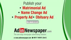 Obituary Display Ads in Hindustan Times Newspaper