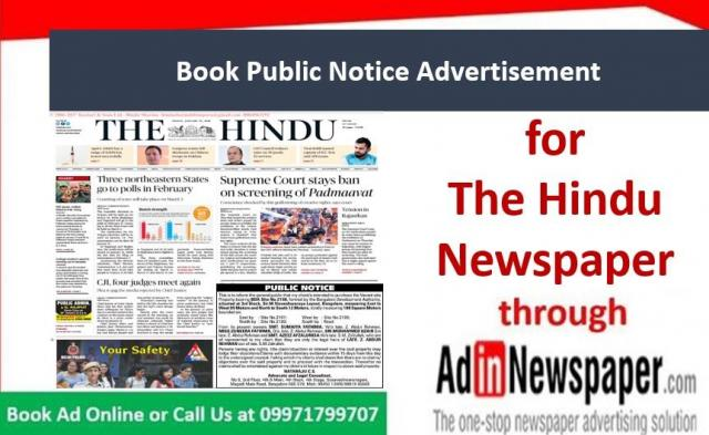 The Hindu Public Notice Display Advertisement