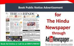 The Hindu Public Notice Display Advertisement