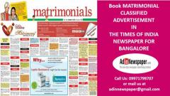 Times of India Bangalore Matrimonial Classified Advertisement