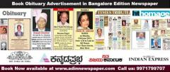 Obituary Advertisement in Bangalore Newspaper