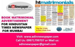 Hindustan Times Mumbai Matrimonial Classified Advertisement