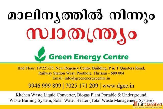 Best Incinerator Manufacturers in Thrissur Chalakudy Chavakkad Chelakkara Guruvayur
