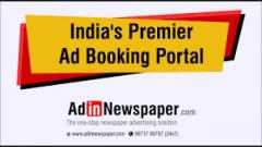 Times of India Mumbai Ad Booking Service Online