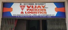 Top Rated Packers And Movers Delhi | Vijay Packers & Logistics