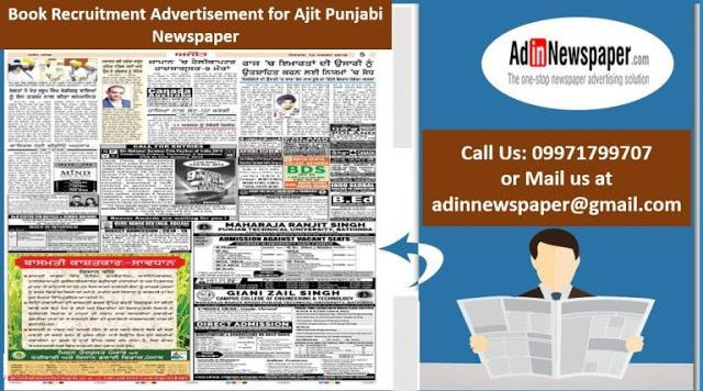 Book Recruitment Advertisement in The Tribune Newspaper