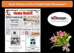 Get Punjab Kesari Delhi Obituary Display Ad Rates