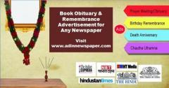 Book Newspaper Obituary Classified Display Advertisement