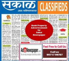 Book Property Advertisement in Sakal Newspaper Online