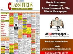 The Hindu Business Classified Ad Booking Online at Adinnewspaper