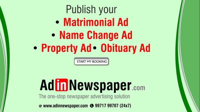 Book Advertisement in Any Newspaper through Online at Adinnewspaper