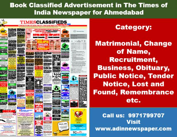 Times of India Ahmedabad Ad Booking Online