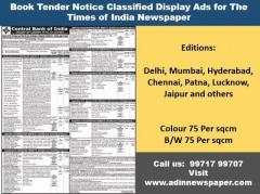 Times of India Tender Notice Classified Display Ad Rates