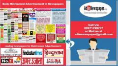 Newspaper Matrimonial Classified Ad Rates Online