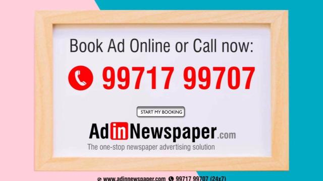 Recruitment Newspaper Ad Booking Rates Online