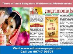 Get Times of India Bangalore Matrimonial Classified Ad Rates