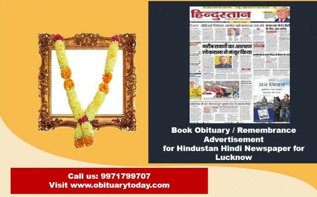 Book Hindustan Hindi Lucknow Obituary Advertisement