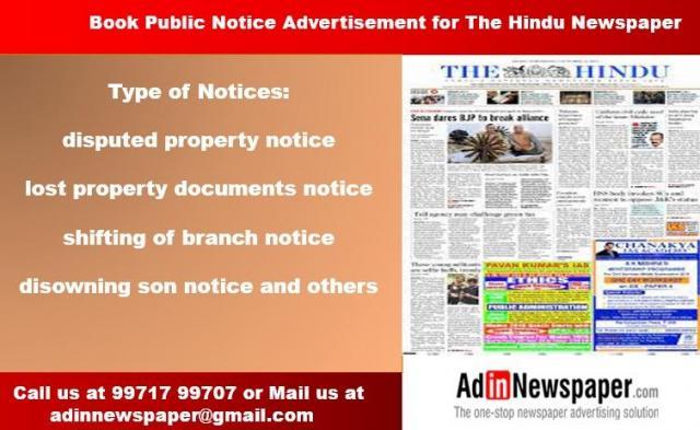Find The Hindu Public Notice Display Ad Rates