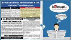 Find Hindustan Times Public Notice Display Ad Rates