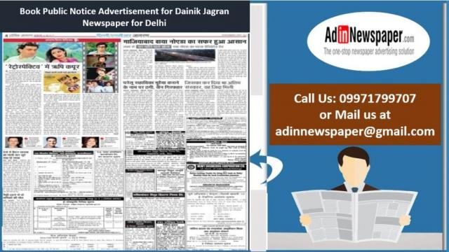 Get Dainik Jagran Public Notice Display Ad Rates