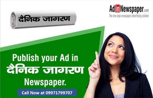 Get Dainik Jagran Property Classified Ad Rates Online