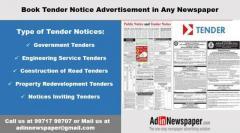 Book Tender Notice Classified Advertisement