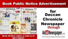Find Deccan Chronicle Public Notice Display Ad Rates